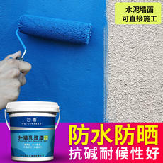 Exterior wall paint waterproof sunscreen latex paint exterior wall paint outdoor durable paint villa white color interior wall finish