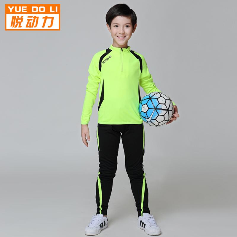 新款中小学生足球训练服长袖套装男儿童小孩足球服套装 团购定制