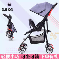 Baby stroller can sit reclining ultra light portable folding baby simple umbrella child pocket trolley summer