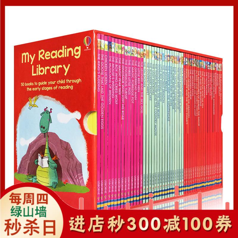 我的第二个图书馆 My Reading Library 50册套装 Usborne 尤斯伯恩原版英文系列分级读物 儿童阅读故事书