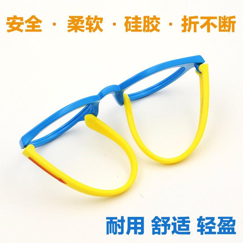 儿童装饰眼镜框硅胶无镜片男童宝宝玩具眼镜框女可爱潮软腿眼镜架