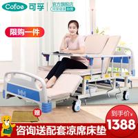 碧海湾休闲中心 松洲街店怎么样 北京松洲医药科技有限公司怎么样?