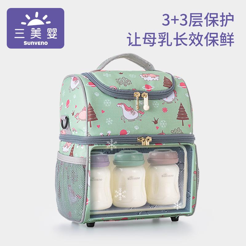 三美婴背奶包母乳冰包上班神器双肩便携式蓝冰冷藏母乳保鲜储奶包