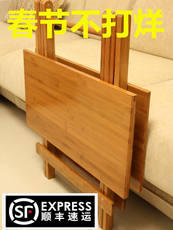 Bamboo folding table...