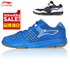 Clearance Lining Li Ning badminton shoes, men's shoes official website genuine training shoes summer breathable men's sneakers