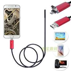 Android mobile phone comes with a camera industrial endoscope HD 2 million car pipe unlocked miniature small camera