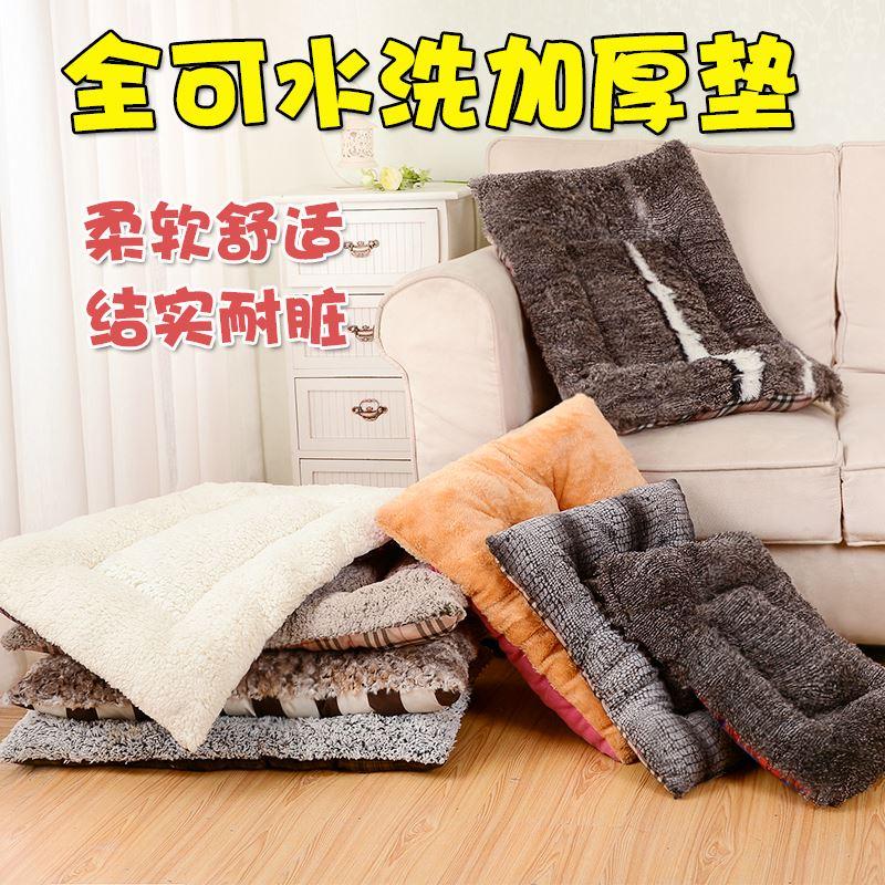 宠物垫 狗垫猫垫子 可洗耐脏狗狗垫幼犬猫宠物用品四季可用宠物窝