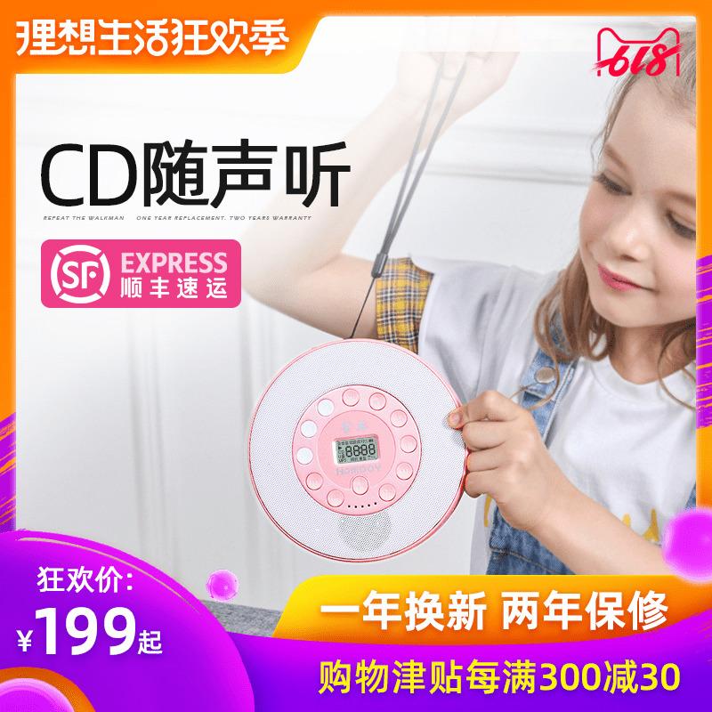 高颜值CD机随身听学生英语听力便携式CD机复读机MP3蓝牙锂电池可充电蓝牙播放器学生儿童音乐DVD播放机胎教机