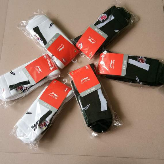 New Li Ning sponsors 2018CBA League Basketball Socks Embroidery Player Edition Elite Socks Sports Towel Socks Men