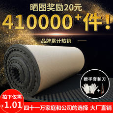 Soundproof cotton wall silencer bedroom self-adhesive household wall door and window indoor KTV flame retardant sound-absorbing window stickers material