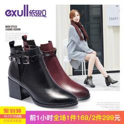 依思q冬季新款英伦风皮带扣时尚擦色短靴粗跟高跟靴子女T7183639