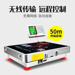 磅秤电子称kg手提300便携式秤无线小型孑商用台秤电分离式