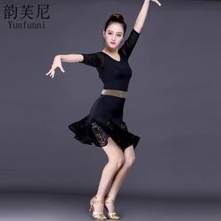 韵芙尼拉丁舞服装女成人新款连衣裙练功舞蹈蕾丝裙摆国标表演演出