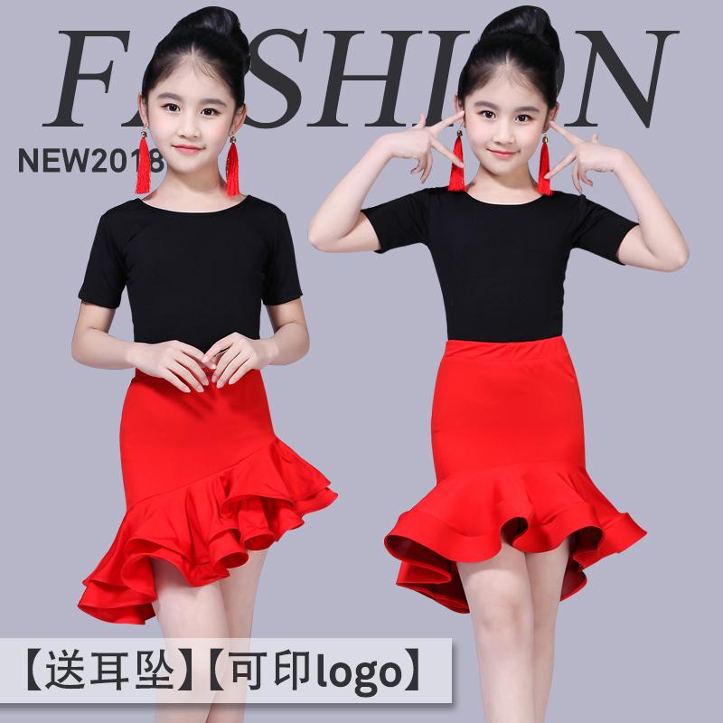 儿童舞蹈裙夏季拉丁舞练功服短袖分体拉丁演出表演套装女童比赛服