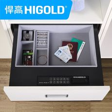 悍高 Concealed button drawer type storage cabinet Mini bedside wardrobe button type home safe