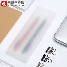 Cloud music minimalist scrub pencil box pencil case female male transparent plastic pencil case simple and unblemished good product