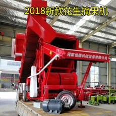 Henan peanut picking machine Large peanut picking machine Zhumadian Xinxiang peanut picking machine