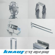 Knauf light steel keel accessories adjustable hanging parts 60 Fulong 50 pay keel ceiling keel accessories material