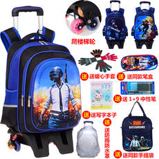 Jedi survival trolley bag boy pupils 1-3-6 grade children's bag to eat chicken three-level package 6-12 years old 8