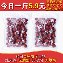 新疆特级和田大枣5斤装免洗一级自家产纯天然新鲜特大红枣包邮