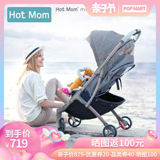 British hotmom stroller children folding ultra-light stroller baby can sit reclining trolley umbrella