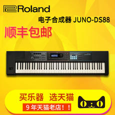 Roland/Roland JUNO-DS88 88-Key Electronic Synthesizer Personal Workstation Weight Counter Keyboard