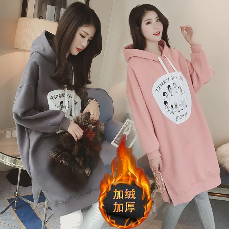 孕妇秋装冬装套装时尚款2018新款韩版潮妈外穿加绒孕妇卫衣两件套