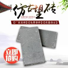 Green brick roof brick lookout ceiling antique Chinese style brick brick kiln fired old gray brick antique brick carved brick