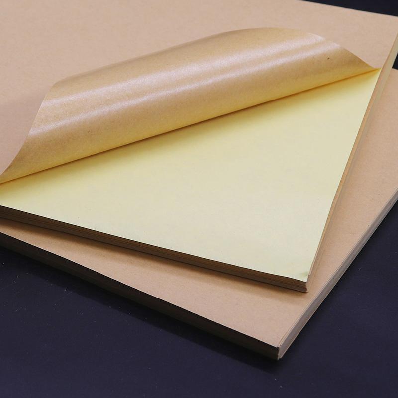 【送美工刀、钢尺】互信a4不干胶打印纸贴纸100张光哑面a5标签纸空白背胶纸激光喷墨复印牛皮纸不干胶贴纸
