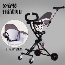 With baby to go out, baby, baby doll, cart, one button, folding, light, simple, children, tricycle, baby stroller
