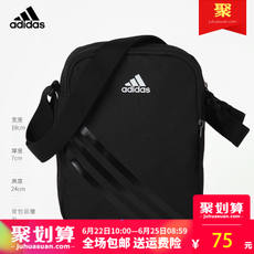 Adidas shoulder bag male Messenger bag female bag sports and leisure training packet small bag AJ4232