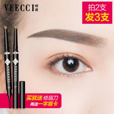 The only eyebrow pencil waterproof and sweat not blooming lasting not bleaching natural eyebrow beginner thrush powder with eyebrow brush