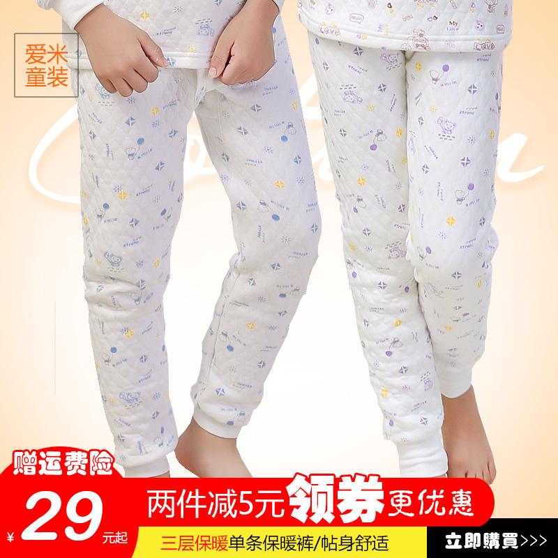 儿童保暖裤男童女童三层空气棉夹棉裤纯棉加厚秋裤单条全棉中大童