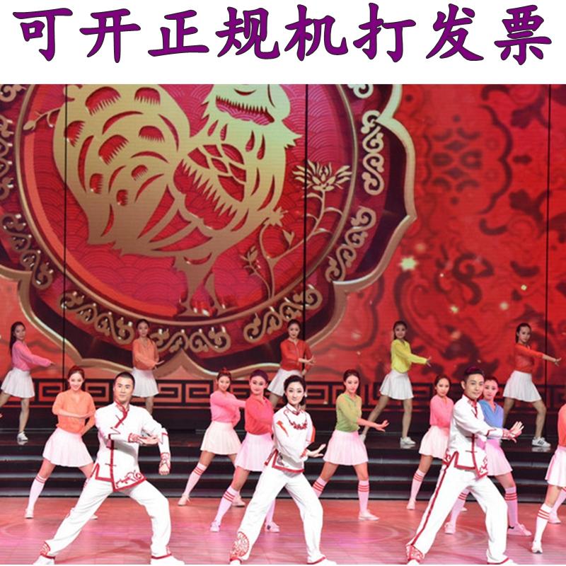 第一套戏曲广播体操表演服装 现代戏曲服装广场舞集体舞表演出服