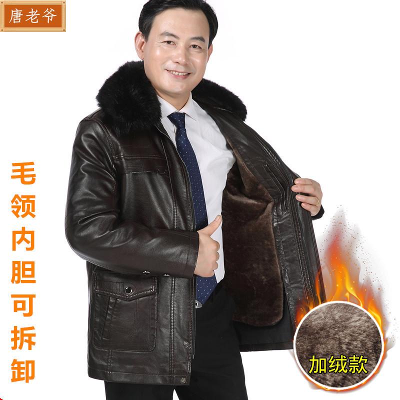 老年人皮衣男 中长款60-70岁爷爷棉袄加绒加厚中年爸爸装冬季外套