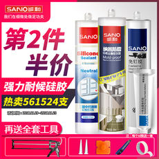 Sanhe glass seal waterproof glue strong neutral weather resistant silicone mold proof nail-free glue