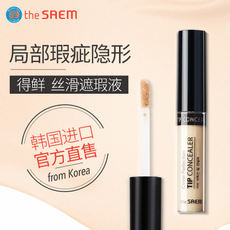 theSAEM is fresh Concealer pen cover dark circles facial finch spot acne printed moisturizing concealer
