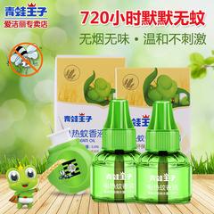 青蛙王子电热蚊香液2瓶补充宝宝婴儿家用无味驱蚊防蚊加热器正品