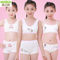 Girls development period bra children's underwear vest cotton student 9-12 years old 10 girls bra female children 15