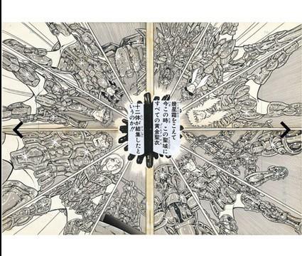 周刊少年 jump50周年 日本会场 圣斗士星矢 复制原稿 2枚 日版