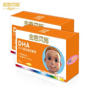 金恩贝施 藻油DHA婴幼儿宝宝儿童海藻婴儿核桃油食用 2盒装