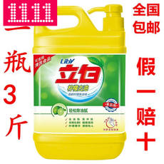 National package Libai lemon to oil detergent 1.5kg 3 kg bottled powerful oil to go to food
