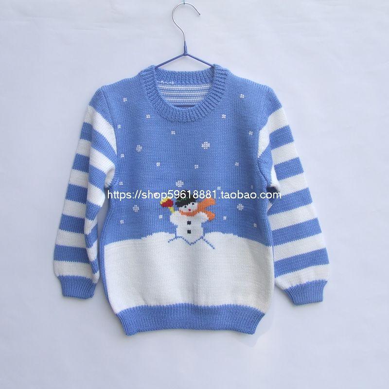 手工编织儿童毛衣