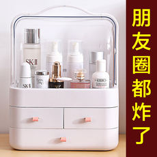 Net red cosmetics storage box dust shake sound with the desktop acrylic dressing table skin care products lipstick rack