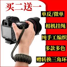 微单反相机腕带旁轴手绳适用佳能索尼徕卡富士理光便携相机绳配件
