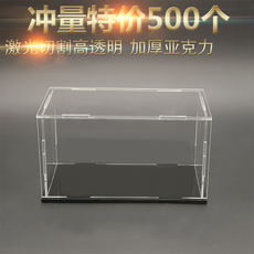 Acrylic glass cover high transparent display box collection building blocks toy storage hand model dust box customization