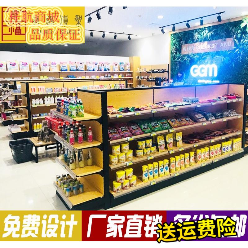2018定制超市货架展示架加厚大型加重加宽新款母婴店童车童床包邮