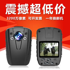 Audio and video shield D900 law enforcement assistant on-site recording instrument HD infrared night vision 1080P camcorder