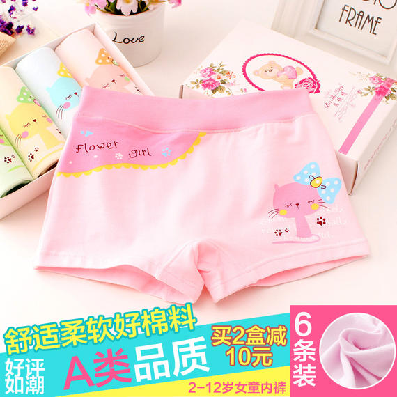 Girls underwear cotton children's boxer baby underwear girls shorts 1 / 3 / 7 / 9 years old children's underwear women
