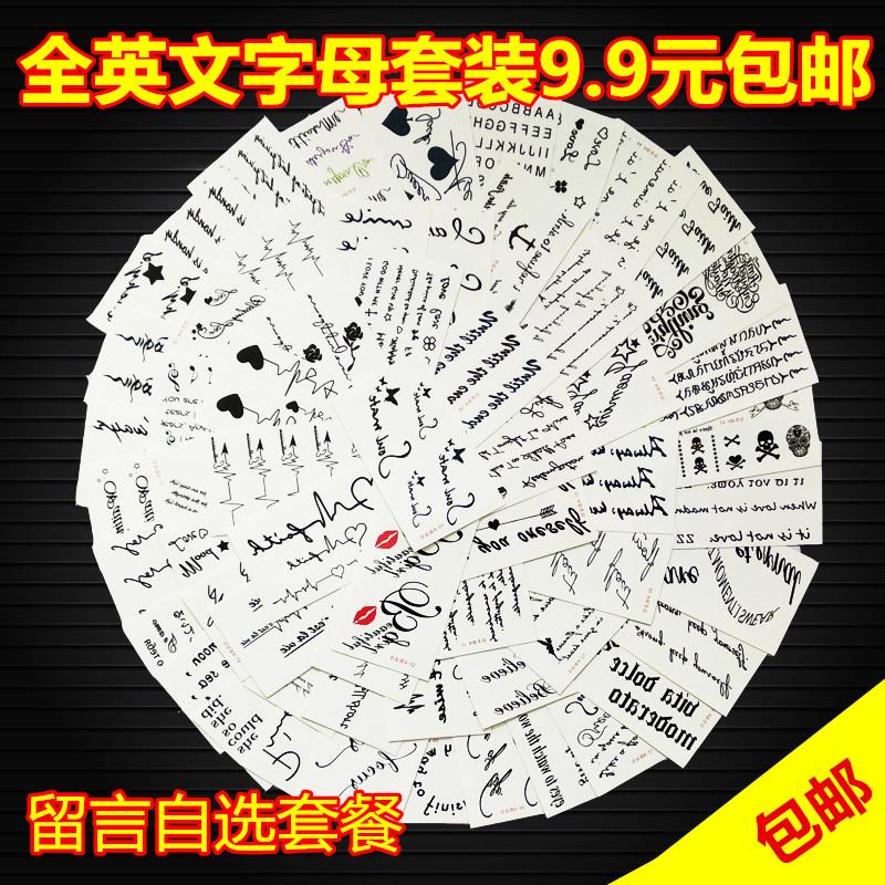 1份60张纹身贴防水男女持久韩国仿真英文小清新可爱性感锁骨刺青
